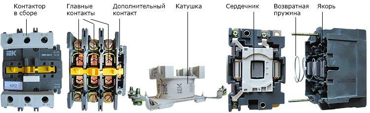 изображение контактора на схеме